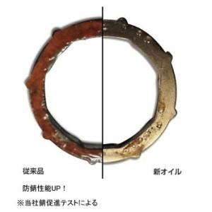 ザルスリールオイルスプレー 60ml SP-015L シマノ(SHIMANO)