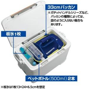 シマノ(SHIMANO) フィクセル ベイシス 220 仕様