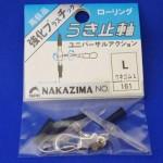 簡単お手軽!フカセ釣り、うき釣りの仕掛け作りやタナ変更をスピーディに。ナカジマ(NAKAZIMA) ローリングうき止軸 L