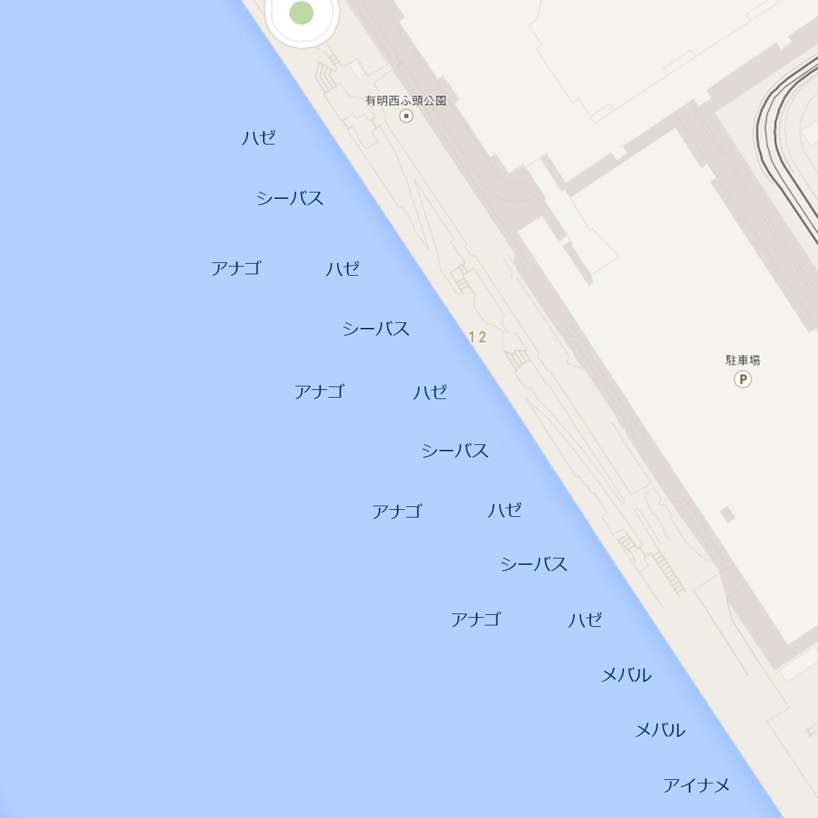 釣りマップ_有明西ふ頭公園