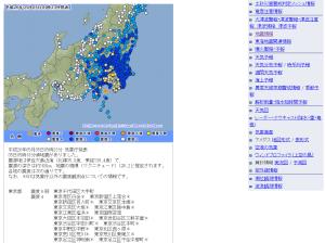 気象庁 地震速報