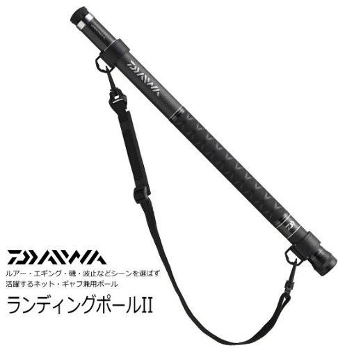 ダイワ(Daiwa) ランディングポール2