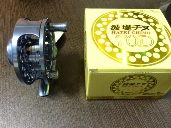プロックス(PROX) 波堤チヌ ガンブルー HAC70DGB