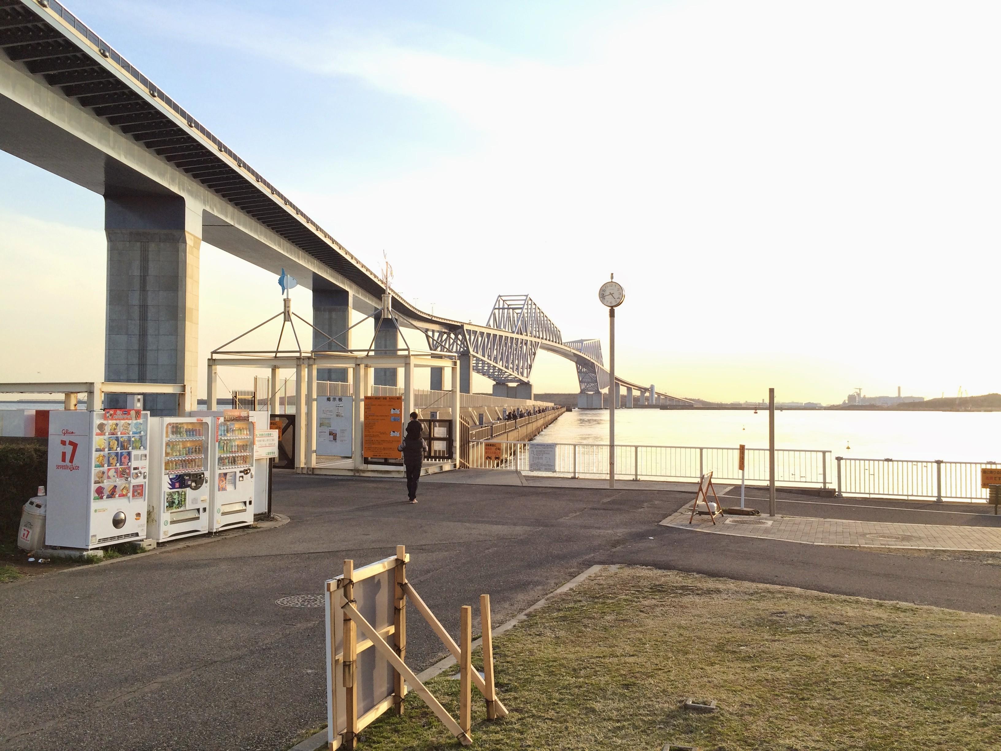 若洲海浜公園 入口