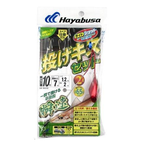 ハヤブサ(Hayabusa) ライトショット 投げキスセット 立つ天秤 瞬速2本鈎