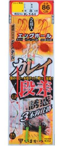 がまかつ(Gamakatsu) 投カレイ段差誘惑3本仕掛 K144 11-3