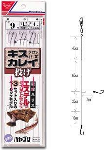 ハヤブサ(Hayabusa) キス・カレイ・ハゼ・アイナメ五目釣 N-502-8
