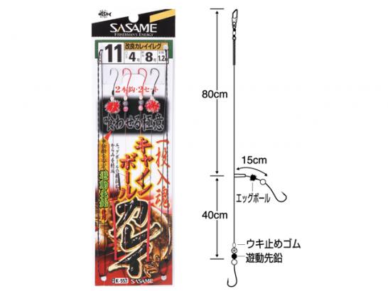 ささめ針(SASAME) K-553 一投入魂キャノンボールカレイ
