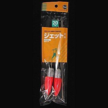 富士工業(FUJI KOGYO) ジェット天秤 2JO 15号