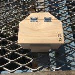新調したエサ箱とエサで釣果は?!30℃越えの大黒海づり施設へ釣りに行ってみました。